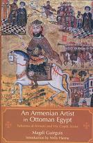 Artiste arménien