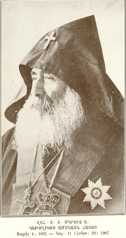 Մկրտիչ Խրիմեան Հայրիկ
