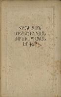 Chants populaires médiévaux